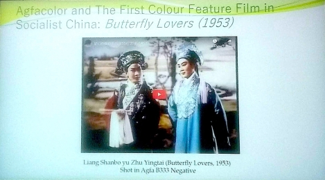 12. First colour film in Socialist China - presented by Zhaoyu Zhu